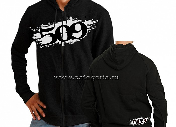 Толстовка 509 Paint Zip Hoody, размер 2XL